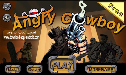 http://www.download-apps-android.com/images/Angry-Cowboy-Free-android-action-game.jpg