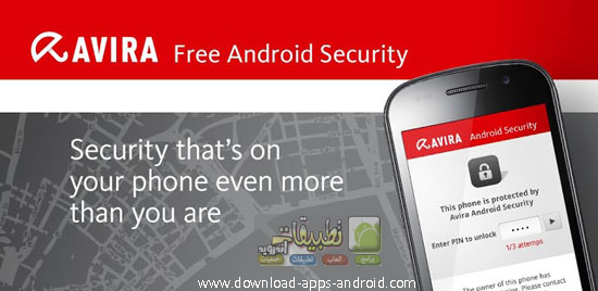 http://www.download-apps-android.com/images/Avira-Free-Android-Security-2013.jpg
