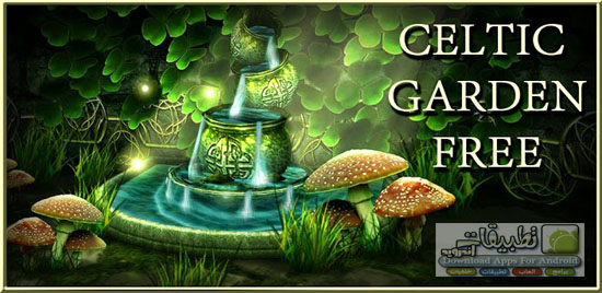 http://www.download-apps-android.com/images/Celtic-Garden-Free.jpg
