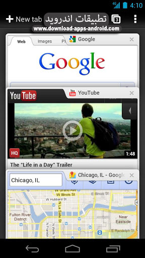 تحميل متصفح الانترنت جوجل كروم Chrome-For-Android.j
