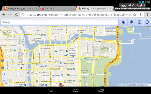 تحميل متصفح الانترنت جوجل كروم Chrome-For-Android1.