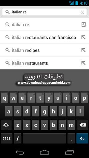 تحميل متصفح الانترنت جوجل كروم Chrome-For-Android2.