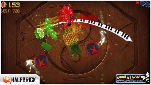تنزيل لعبة نينجا الفاكهة Fruit Fruit-Ninja-Free2.jp