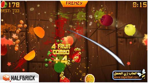 تنزيل لعبة نينجا الفاكهة Fruit Fruit-Ninja-Free3.jp