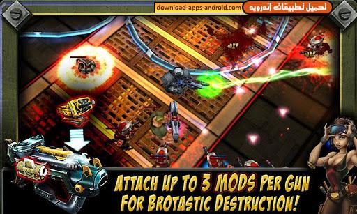 تحميل لعبة الاكشن والمغامرة بروس GUN-BROS-2-2.jpg
