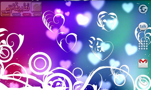 http://www.download-apps-android.com/images/KF-Hearts-Live-Wallpaper3.jpg