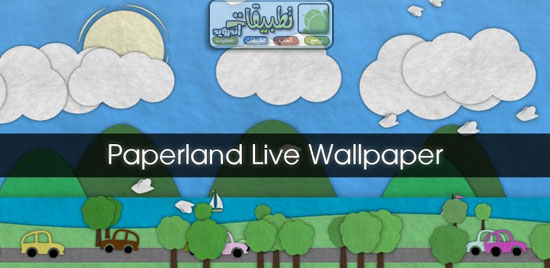 http://www.download-apps-android.com/images/Paperland-Live-Wallpaper.jpg