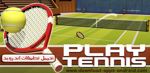 http://www.download-apps-android.com/images/Play-Tennis.jpg