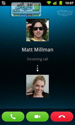 بهرنامه بۆ ئهندرۆید Skype for Android