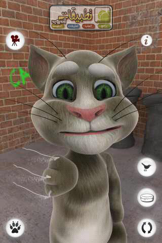 http://www.download-apps-android.com/images/Talking-Tom-Cat-Free3.jpg