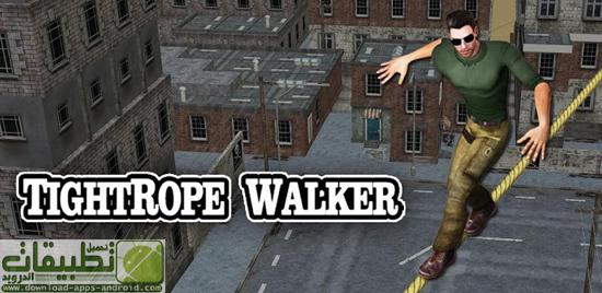 تحميل لعبة الاثارة المشي الحبل games-TightRope-Walk