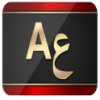 Download Arabic dictionary Translation Arabic English For Android