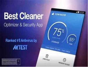 Clean Master - Free Optimizer