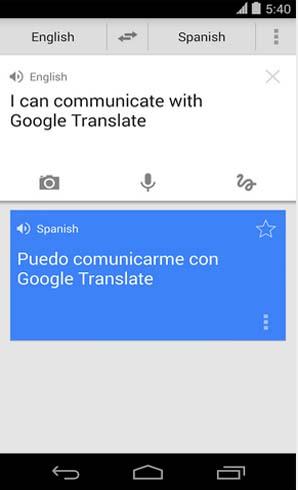 تحميل برنامج ترجمة مجانا